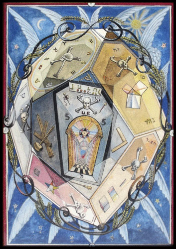 THE MASONIC TRACING BOARDS. First Degree, Second Degree and Third Degree Masonic Tracing Boards; Three Large Format High Quality Lithographic Prints reproducing Original Watercolours by Harris. Lady Frieda HARRIS.
