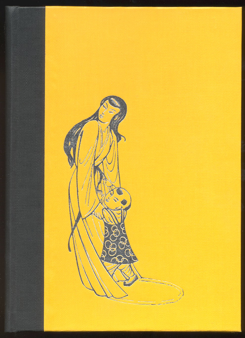 HUI-LAN-KI. THE STORY OF THE CIRCLE OF CHALK. A Drama from the Old Chinese. Translated by Francis Hume with Illustrations by John Buckland-Wright. Francis HUME.