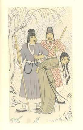 HUI-LAN-KI. THE STORY OF THE CIRCLE OF CHALK. A Drama from the Old Chinese. Translated by Francis Hume with Illustrations by John Buckland-Wright.